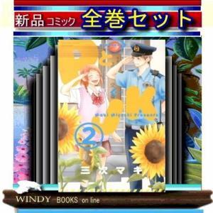 PとJK 全巻セット(1ー11巻)|windybooks