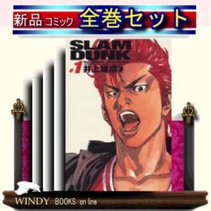 スラムダンク 完全版 全巻セット (1-24巻)    windybooks