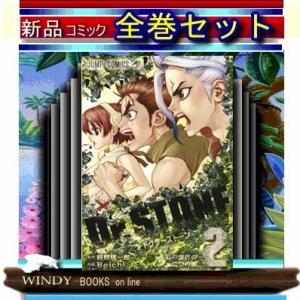 *Dr.STONE 全巻セット(1-11巻) windybooks