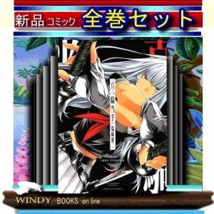 真・一騎当千 全巻セット(1ー2巻)|windybooks