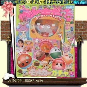 おともだち  ( 定期配送6号分セット・ 送料込み )|windybooks