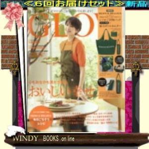 GLOW  ( 定期配送6号分セット・ 送料込み )|windybooks