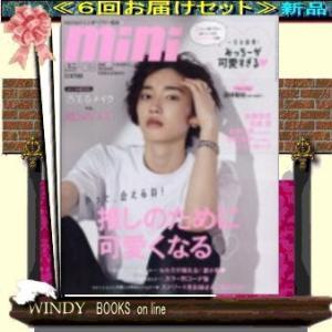 mini  ( 定期配送6号分セット・ 送料込み )|windybooks