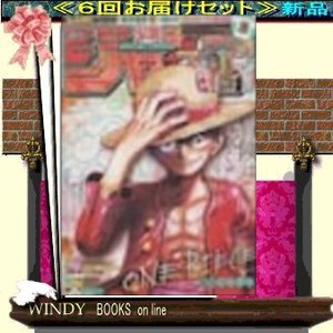 週刊少年ジャンプ  ( 定期配送6号分セット・ 送料込み )|windybooks