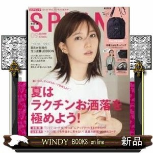 Spring     2020年 9月号|windybooks