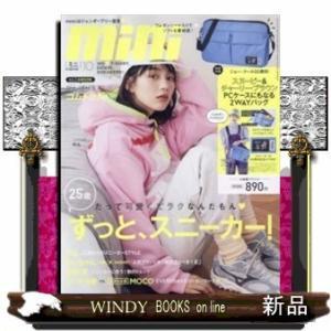 mini     2021年  10月号 windybooks
