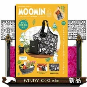ムーミンバレーパークMOOK|windybooks