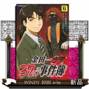 金田一37歳の事件簿    6 windybooks