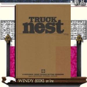 TRUCK nest         /  出版社  集英社   ジャンル  数学   著者  Truck Furniture windybooks