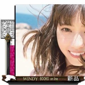 風を着替えて  西野七瀬写真集 / 出版社-集英社|windybooks