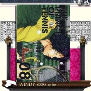 テニスの王子様完全版 season3(8)|windybooks