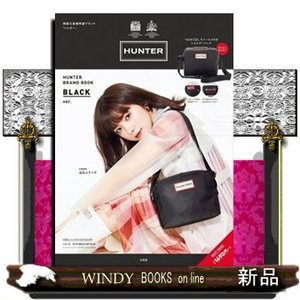 HUNTER BRAND BO  ブラック windybooks