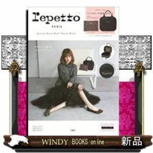 レペット  SpecialBookブラック windybooks