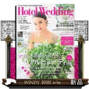 出版社  主婦と生活社   著者  0   内容: 第1特集では、卒花嫁たちが実践したおすすめ美容法...
