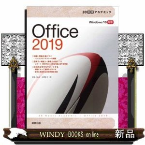 Office    2019|windybooks