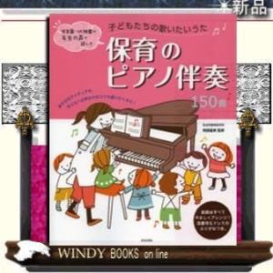 出版社  日本文芸社    著 阿部直美  ジャンル  教育