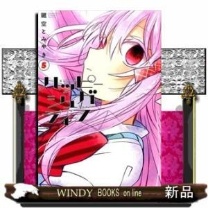 ハッピーシュガーライフ(5)|windybooks