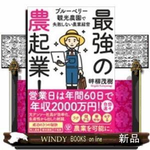 営業日が年間60日で年収2000万円!元デンソー社員が効率と、生産性から出した結論。