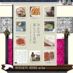 出版社  翔泳社   ジャンル  実用書   著者  SE編集部