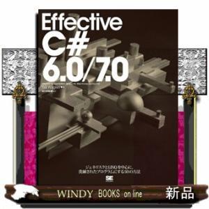 Effective C#6.0/7.0