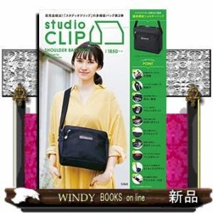 studio CLIP  SHOULDER