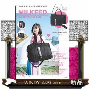 MILKFED.IG OSTON  B  B|windybooks