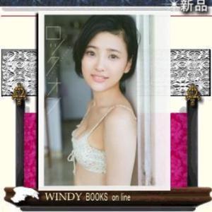 ロックオン  兒玉遥写真集 / 出版社-ワニブックス windybooks