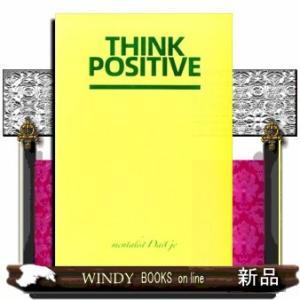 メンタリストDaiGoのポジティブ辞典 THINK  POSITIVE / 出版社-セブン&アイ出版