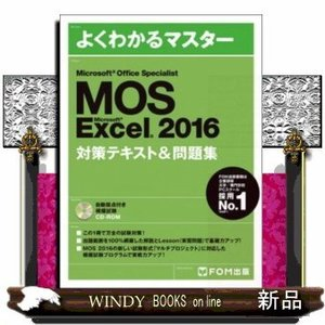 MOS Microsoft   Microsoft Office Specialist  Excel...