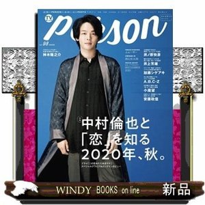 TVガイド  person  98|windybooks