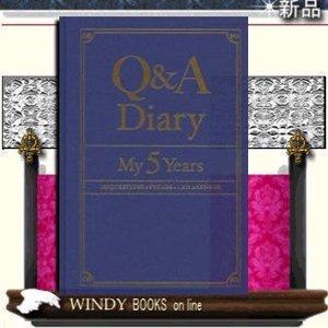 Q&A Diary My 5 Years /|windybooks
