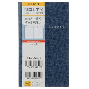 1413 NOLTY ワイド3(紺) 2020|windybooks