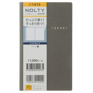 1415 NOLTY ワイド5(グレー) 2020|windybooks