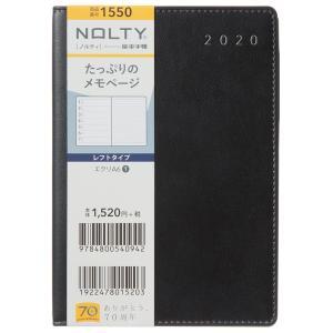 1550 NOLTY エクリA6−1 黒 2020|windybooks