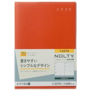 2270 NOLTYエクリB6−4オレン 2020|windybooks