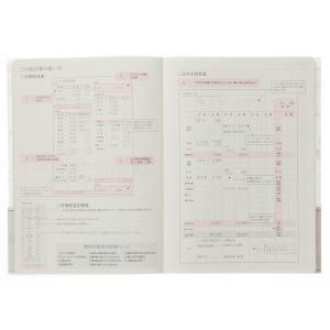 *7764 ペイM家計簿ロラア日無A5ワイ 2020|windybooks|03