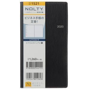 1521 NOLTY エクセルカジュ1黒 2020|windybooks