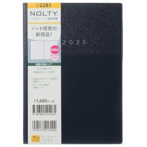 2281 NOLTYエクリB6メモネイビ 2020|windybooks