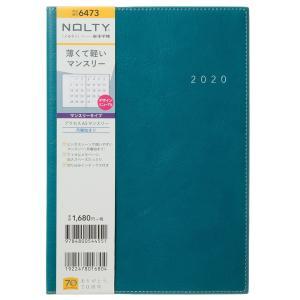 6473 NOLTYアクセスA5 Mディ 2020|windybooks
