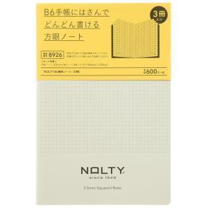 8926 NOLTY B6補充ノート方眼 2020|windybooks