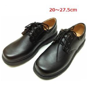 フォーマル 靴 フォーマル靴 子供 靴 キッズシューズ キッ...