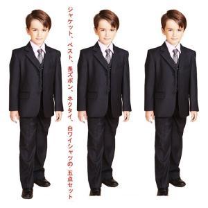 子供 スーツ 男の子 5点セット黒 縦縞 あすつく フォーマル キッズ 入学式 発表会 卒業式 七五三 タキシード 子ども こども...