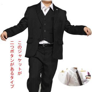 子供 スーツ 男の子 5点セット黒 縦縞 あすつく フォーマル キッズ 入学式 発表会 卒業式 七五三 タキシード 子ども こども|windygirl|02