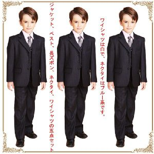 子供 スーツ 男の子 5点セット黒 縦縞 あすつく フォーマル キッズ 入学式 発表会 卒業式 七五三 タキシード 子ども こども|windygirl|04