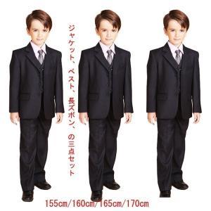 2b837c08f2469 スーツ ジュニア 男の子 大人 子供 学生 3点セット黒 縦縞 あすつく フォーマル|windygirl ...