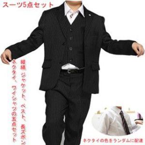 子供 スーツ 男の子 5点セット黒 縦縞 あすつく フォーマ...