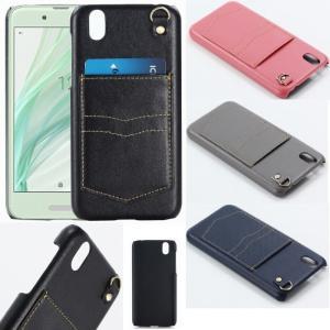 au Qua phone QZ ケース KYV44  カバー KYOCERA キュア フォン 京セラ...