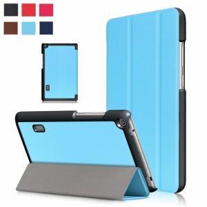 Huawei Mediapad T3 7.0 ケース カバー 3点セット 保護フィルム タッチペン ...