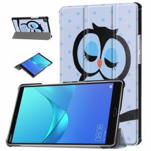 HUAWEI MediaPad T3 7.0 ケース カバー  スタンドケース スタンド メディアパ...