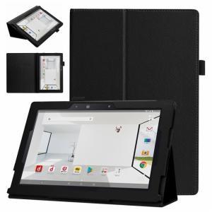 Lenovo Tab E10 ケース TB-X104F カバー ZA470071JP Android...
